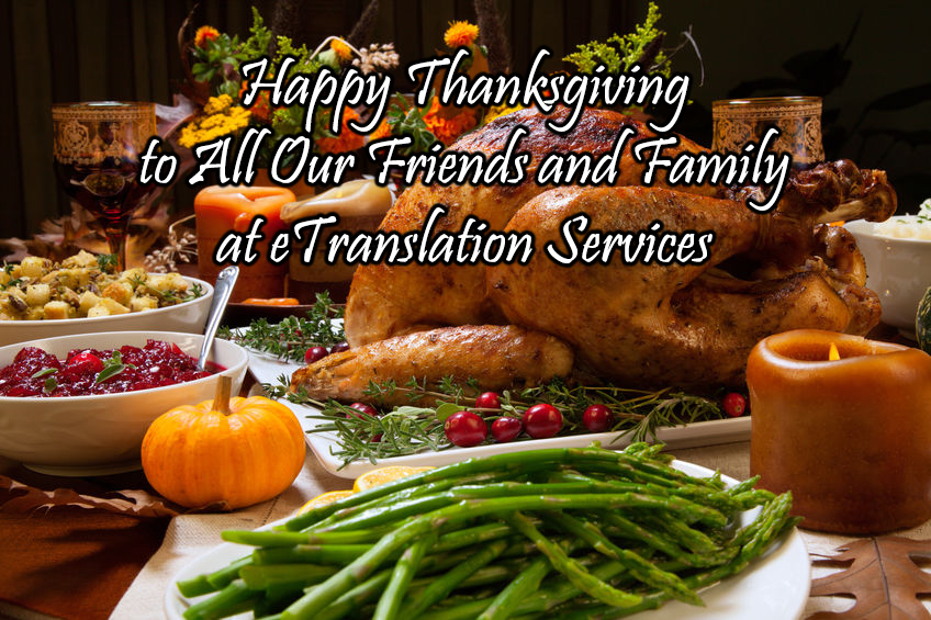 eTranslation Services Thanksgiving Day Greeting
