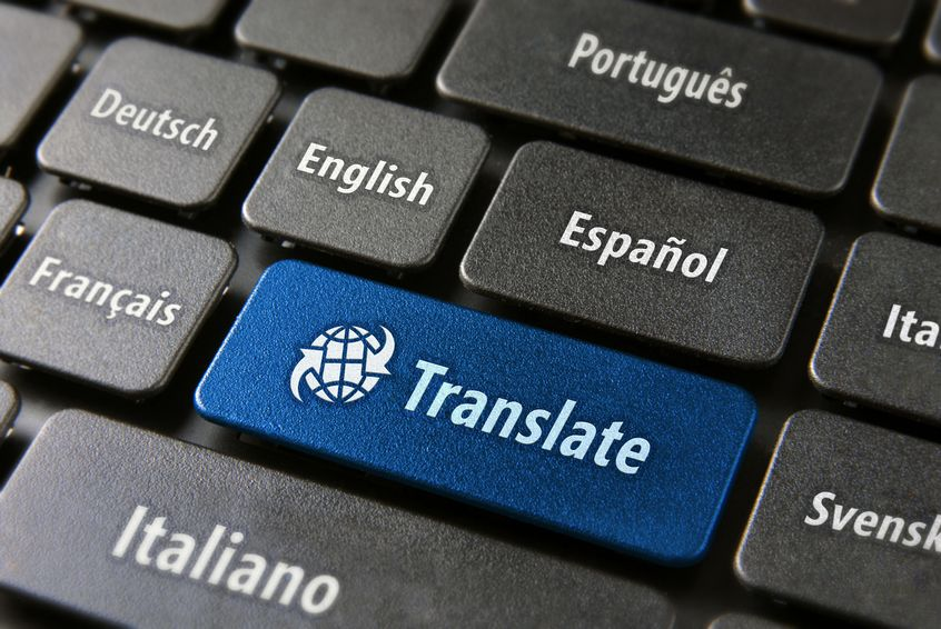 keyboard with spanish to english translation button