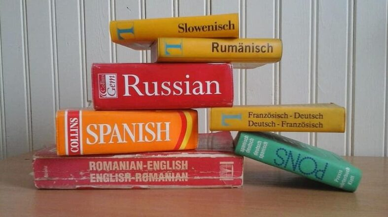 How can I acquire language sector specialism